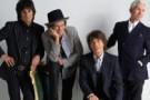 Новый видеоклип The Rolling Stones – Doom and Gloom