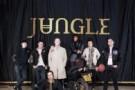 Новый клип группы Jungle — Julia