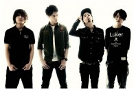 Новый клип группы One Ok Rock — Last Dance