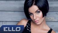 Новый клип Юлии Волковой — Держи меня рядом