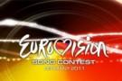 Конкурс Евровидение-2011: победители