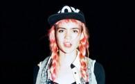 Новый клип Grimes — Kill V. Maim