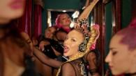Оля Полякова — Бывший, новый клип