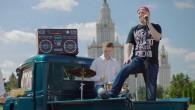 Гоша Куценко — Ленинский проспект, новый клип