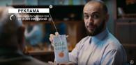 ST feat. Ленинград — Балалайка, новый клип 18+