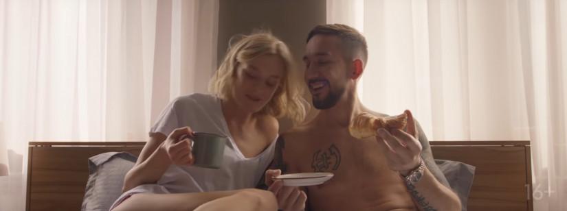Pizza — Марина, новый клип