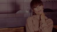 Юлия Беретта — Дикая, новый клип