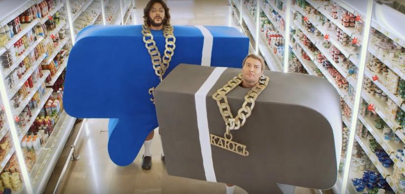 Филипп Киркоров и Николай Басков — Извинение за Ibiza, новый клип