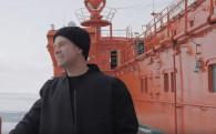 Митя Фомин, Денис Родькин, Элеонора Севенард — На вершине мира, новый клип