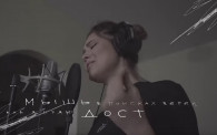 Анет Сай — Не моя правда, новый клип