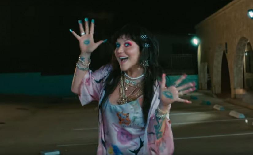 Kesha — My Own Dance, новый клип