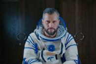 Иракли и Lika Star — Luna, новый клип