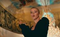 Юлианна Караулова — Дикая пума, новый клип