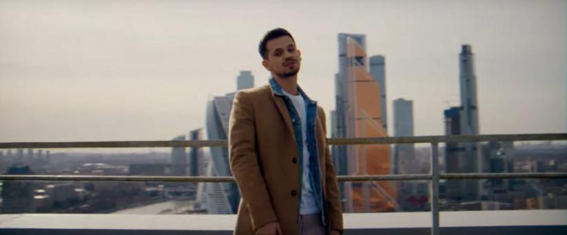 Миша Марвин feat. НАZИМА — Моя мечта, новый клип