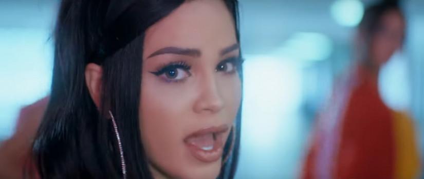 Natti Natasha — Oh Daddy, новый клип