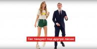 Уматурман — Сверкайте Катя, новый клип