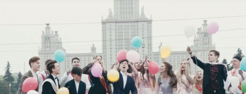 Алиса Кожикина и Кирилл Скрипник — Выпускной, новый клип