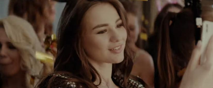 Леша Свик — Стерва, новый клип