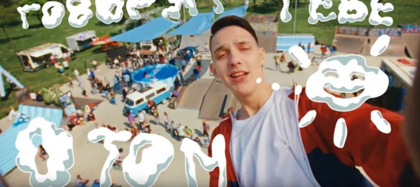 Тима Белорусских — Целовать, новый клип