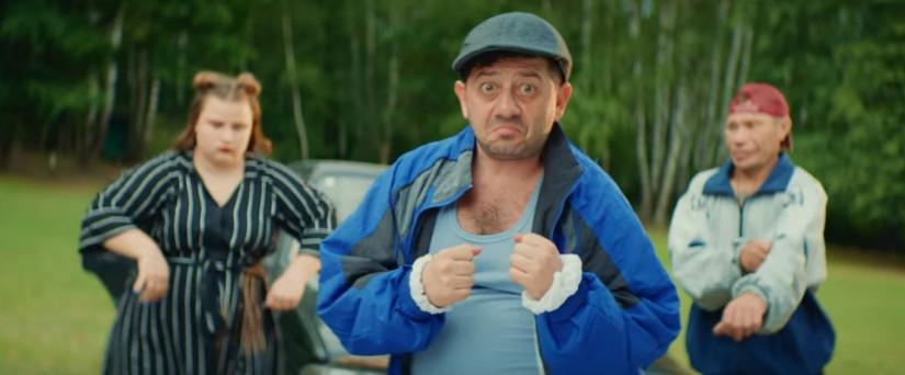 Артур Пирожков — Алкоголичка, новый клип