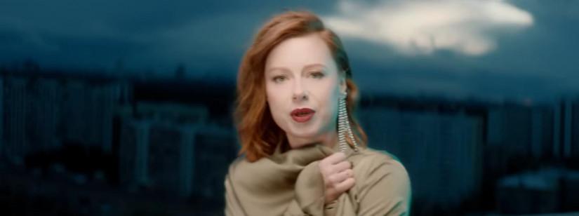 Юлия Савичева — Любовь найдет, новый клип