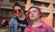 Алёна Швец — Машина для убийств, новый клип