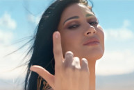 KAROL G — Simone & Simaria, новый клип