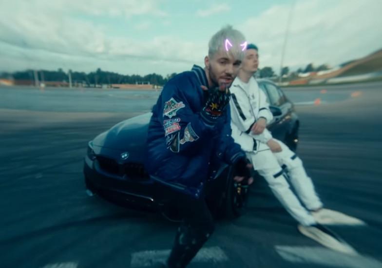 Slame & Cherocky — Deep Love, новый клип