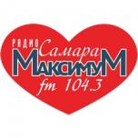 Слушайте онлайн радио в прямом эфире