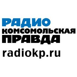 Логотип Комсомольская правда Россия
