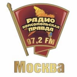 Логотип Комсомольская правда Москва