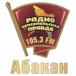 Логотип Комсомольская правда Абакан