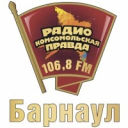 Логотип Комсомольская правда Барнаул