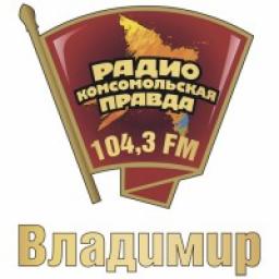 Логотип Комсомольская правда Владимир