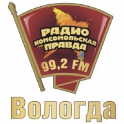 Логотип Комсомольская правда Вологда