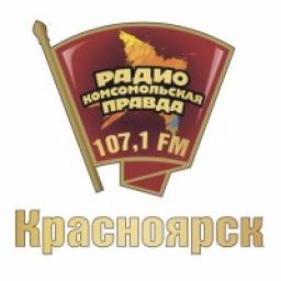 Логотип Комсомольская правда в Красноярске 107,1 FM