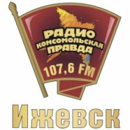 Комсомольская правда Ижевск