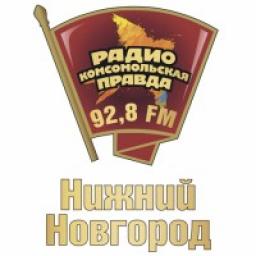Комсомольская правда Нижний Новгород