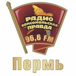 Комсомольская правда Пермь