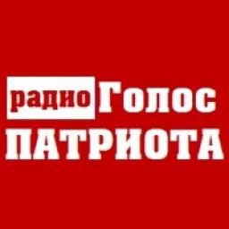 Логотип Радио Голос Патриота