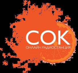 Логотип Радио СОК