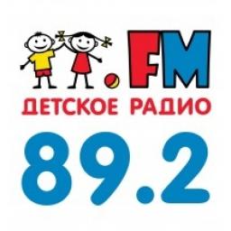 Детское радио Екатеринбург