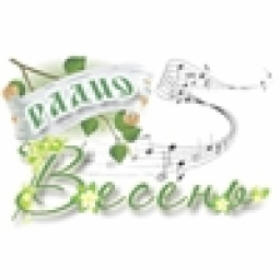 Логотип Онлайн радио Весень