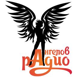 Логотип Радио Ангелов