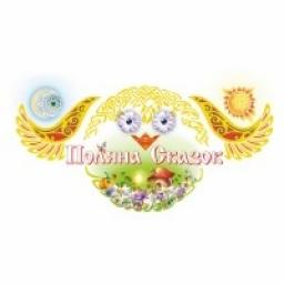 Логотип Поляна сказок