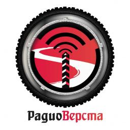 Логотип РадиоВерста