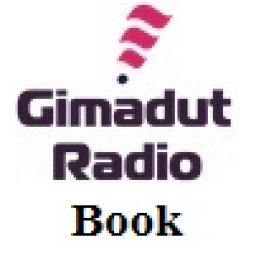 Логотип Gimadut Radio Book