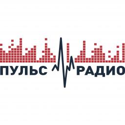 Пульс-Радио