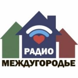 Логотип Междугородье