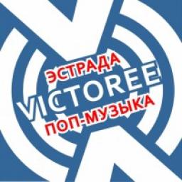 Логотип Виктори Поп-музыка